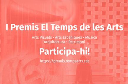 I Premi El Temps de les Arts